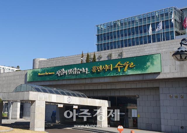 수원시국제교류센터, 2021 KOICA 정부부처 제안사업 선정