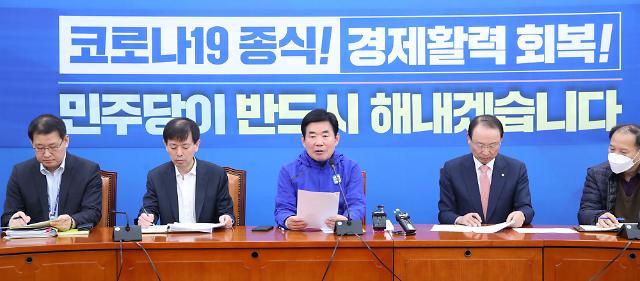 """김진표 """"배민의 잘못된 수수료·독과점 폐해…적극 대응할 것"""""""
