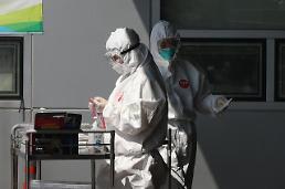 .韩国新增47例新冠肺炎确诊病例 近46天来首次跌至50例以下.
