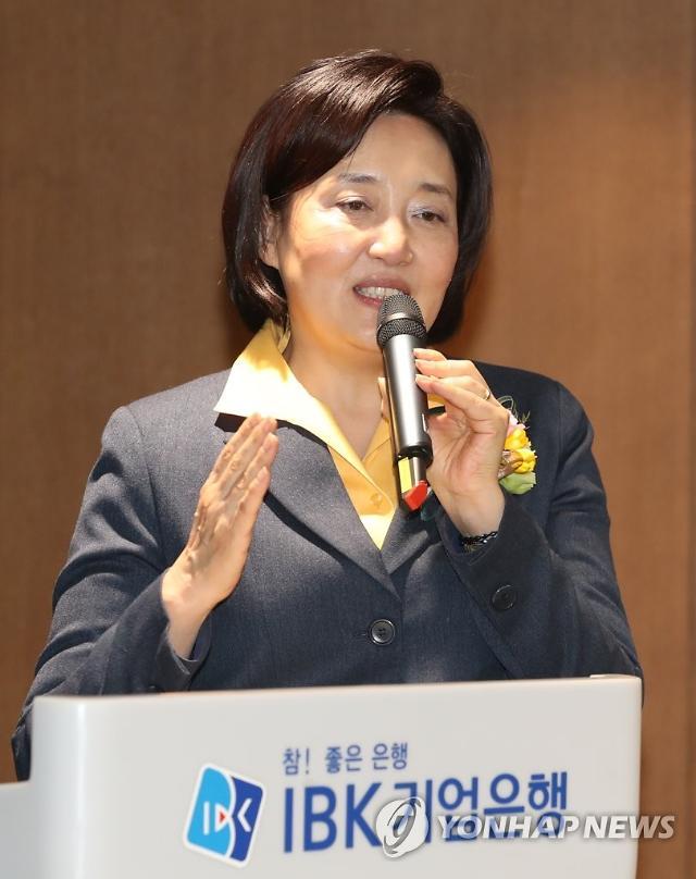 """박영선 장관 """"중기부와 삼성, 상생‧연대 관계"""""""