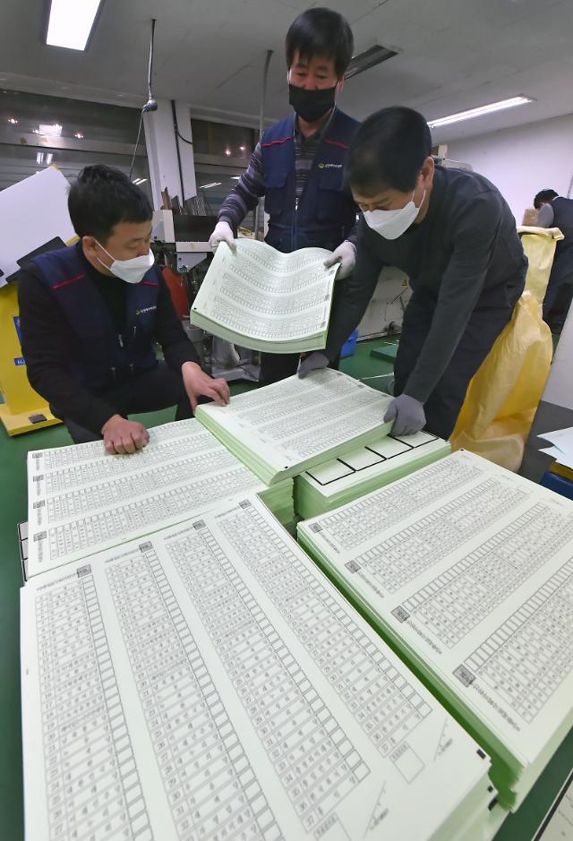 [총선 D-9] 투표용지 인쇄 시작…단일화 효과 사실상 무산