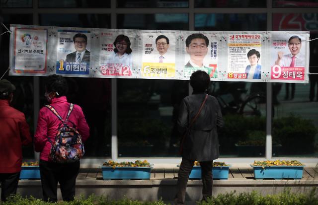 韩国第21届国会议员选举将设立1.433万个投票点