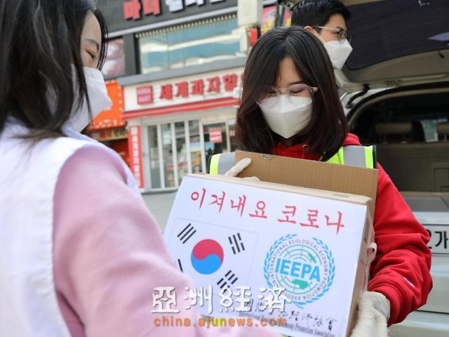 """""""爱心传递世界""""公益支援系列活动今日在首尔进行"""