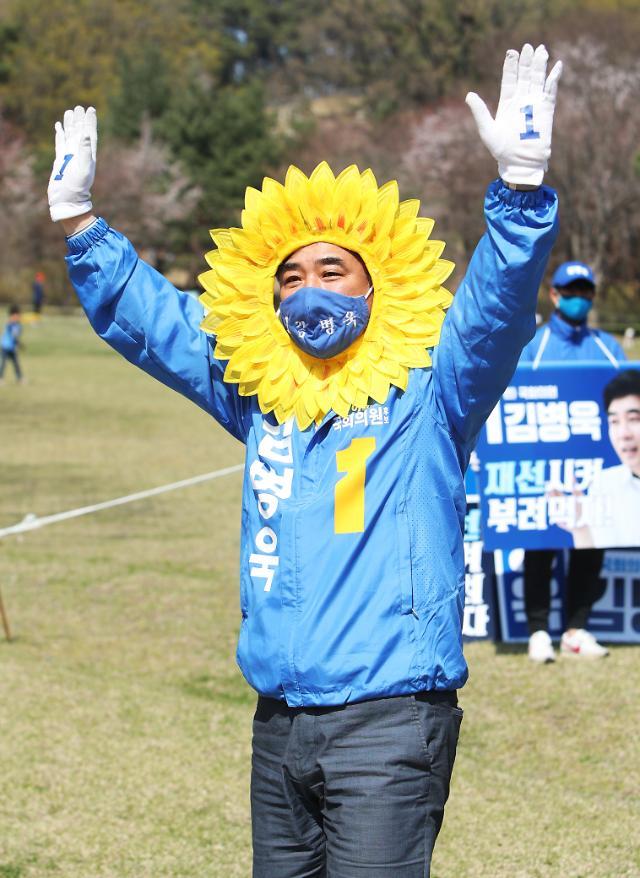 【第21届国会议员选举】候选人变身向日葵