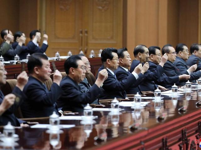 韩政府关注朝鲜最高人民会议动向
