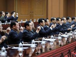 .韩政府关注朝鲜最高人民会议动向.