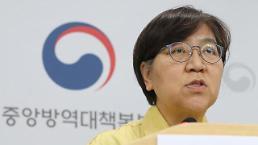 """.韩国出现51例新冠肺炎治愈后""""还阳""""病例."""
