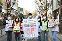 .爱心传递世界——国际生态经济协会向韩国民众分发口罩.