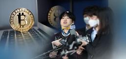 .韩警方深挖性剥削案 围观会员十多人被立案.