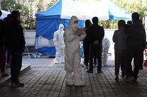 [コロナ19] 政府「韓国にも爆発的な感染拡大の可能性はある・・・まだ安心できる段階ではない」