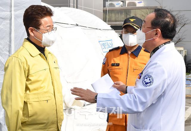 경북도, 예방적 코호트 격리 복지시설...능동적 감시기간 2주 추가 연장