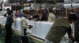 .三星LG电子在俄工厂推迟复工.