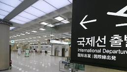.韩国今无自华旅客从济州入境.