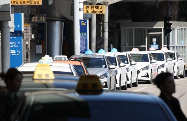 택시업계 노사갈등 최악... 사납금제 폐지 영향