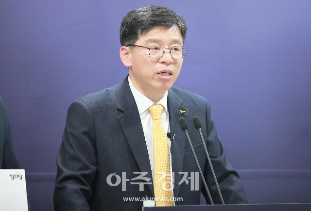 [4·15 세종시 총선 현장영상] 기호 6번 이혁재 국회의원 후보 특별한 선거운동