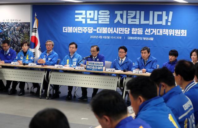 [4·15 총선 ICT 공약] ② 민주당 : 韓 취약 AI·SW 집중 육성, 정부 방송업무 일원화