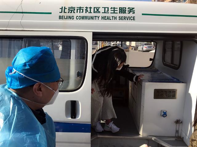 중국, 코로나19 영향으로 1분기에만 46만개 기업 문 닫아