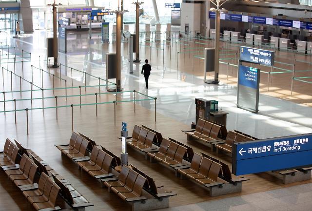 3月仁川机场旅客数同比减少近九成 单日人数屡创新低
