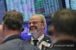 [ニューヨーク株式市場] コロナ19ピークの期待に・・・ダウ7%暴騰