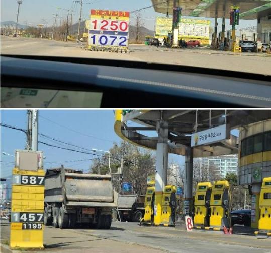[포토] 기름값 천차만별인 이유?!