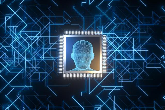 2030 AI 강국 첫 걸음... 올 하반기 한국 기술로 만든 AI 반도체 상용화