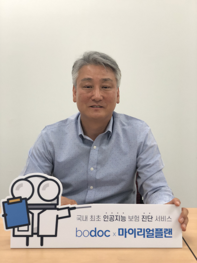 [CEO칼럼]패러다임의 변화, 플랫폼의 역할과 보험 비대면 시대