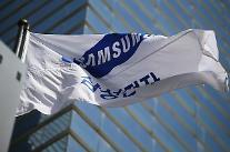 サムスン電子、1四半期の営業利益6兆4000億ウォン…前年比2.7%↑