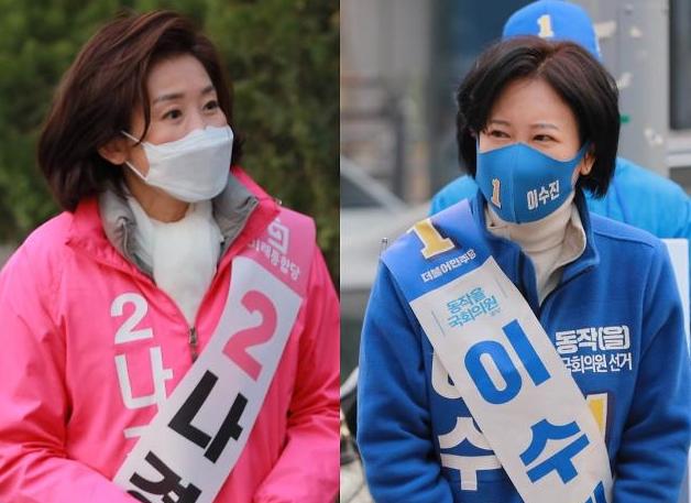 [포토] 출근 인사하는 서울 동작을 이수진-나경원 후보