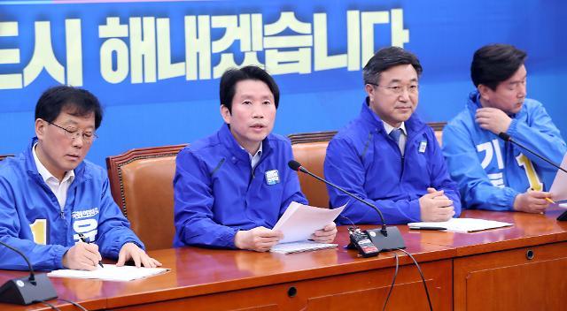 """이인영 """"재난지원금 원내대표 회동 제안…16일부터 추경 처리하자"""""""