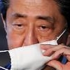 [コロナ19] 安倍首相、ついに7日「緊急事態宣言」・・・東京・大阪など1カ月間