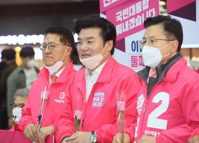 미래한국당, 호남 공략 나섰다...정운천 등 비례당선권 5인 동행