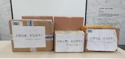 .两年前被韩国医院抢救化险为夷 山东大学教授向首尔市捐赠口罩 .
