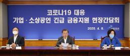 .韩政府拟加快疫情补助金发放速度.