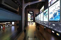 .韩国影院单日观影人次降至万人 .