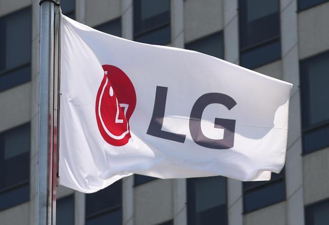LG电子一季度营业利润同比增21.1%