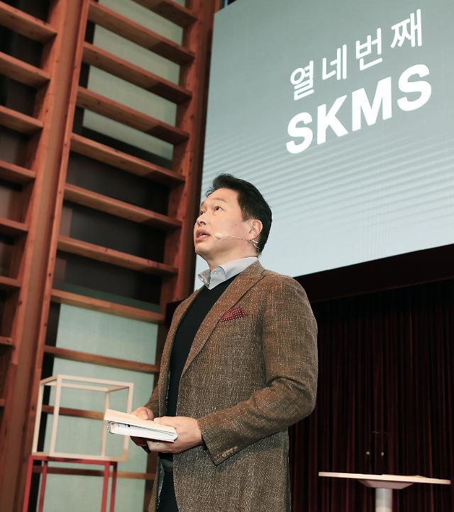 [SK 창립 67年] 최태원의 '딥체인지', 영토 확장은 계속된다