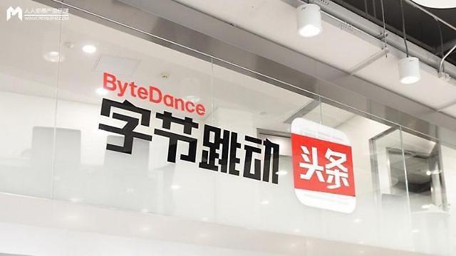 [중국기업]中바이트댄스, 라오후증권 등에 업고 훨훨 나나