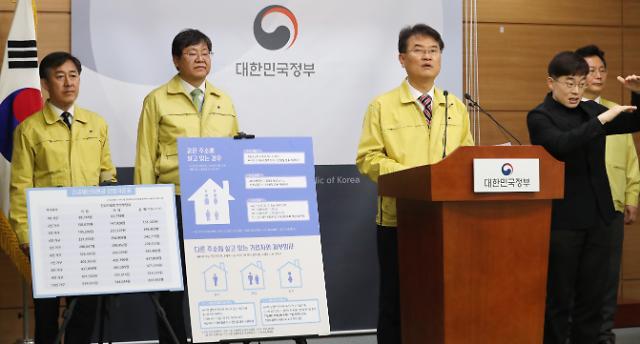 정치권 '재난지원금 전 국민 확대' 주장에 靑 입장 바꾸나