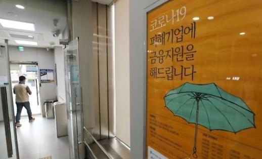 Tiếp viên dịch vụ ở quận Gangnam nhiễm COVID-19…hàng trăm người có nguy cơ nhiễm