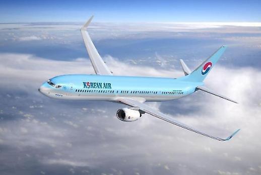 Korean Air kêu gọi ngừng việc 6 tháng với 70% lực lượng lao động