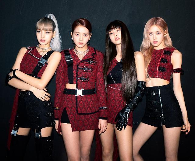 걸그룹 최초 블랙핑크 Kill This Love 글로벌 음원 플랫폼 스포티파이서 3억 스트리밍 달성