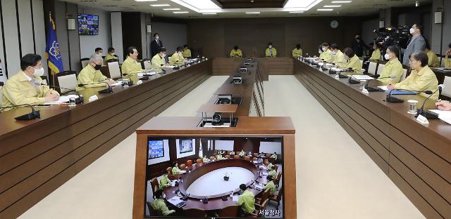 정 총리 한국인 입국금지 국가, 사증 면제·무사증 입국 정지