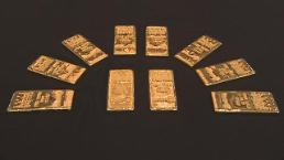 .韩2月黄金出口额为近7年半以来最高.