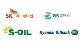 """.炼油企业:""""欢迎暂缓进口石油销售税款征收措施…帮助改善现金流动性""""."""