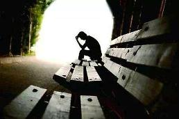 .调查:韩国每10名国民中有2人感到不安和抑郁.