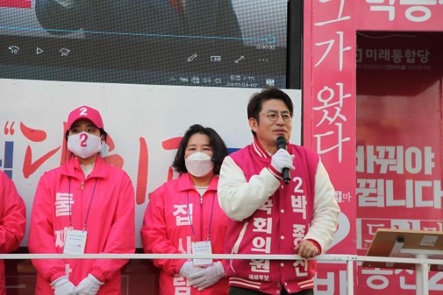 박종진 미래통합당 후보, 인천서구을 단일 보수후보 확정