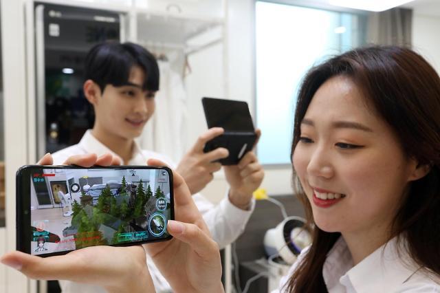 "LG유플러스, 5G AR기반 게임 출시...""AR로 5G 승부수""(종합)"