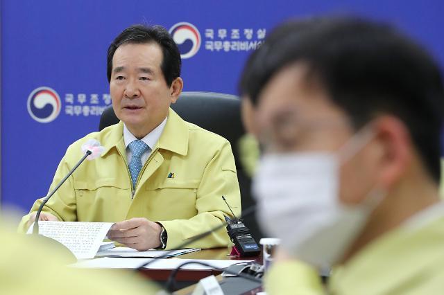 韩暂停禁止韩国人入境国家免签入境