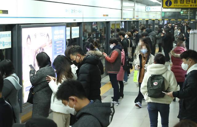 서울시 도시철도 9호선 4단계 국토교통부 기본계획 승인