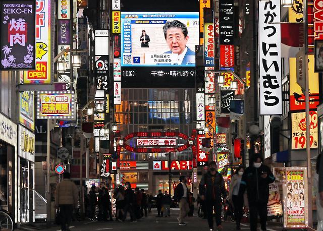 """[코로나19] """"日 비상사태로 GDP 약 6조엔↓...부양책 효과도 제한적"""""""
